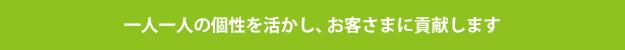 rinen_02
