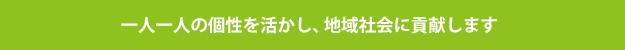 rinen_03