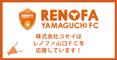 renofa_bnr