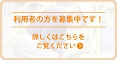 kyujin_c